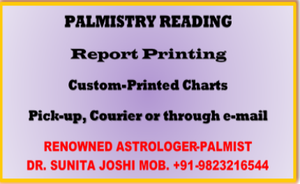 1-PALMISTRY-REPORT.png
