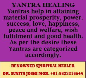 3-YANTRA-HEAL.png