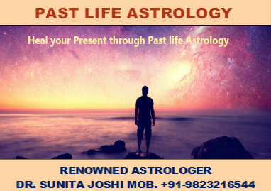 12-PAST-LIFE-ASTRO4.png