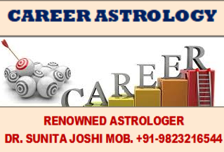 5-CAREER-ASTRO.png